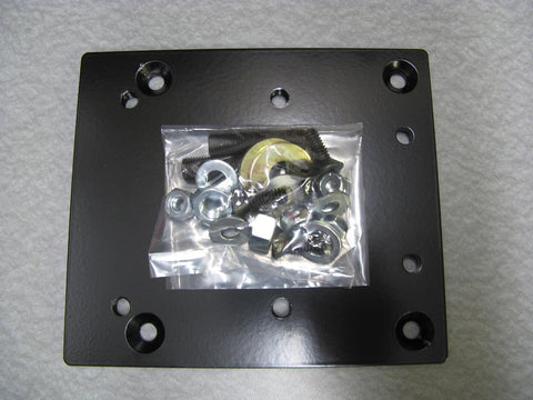 Dedicated Ultramount top plate & bolt kits.