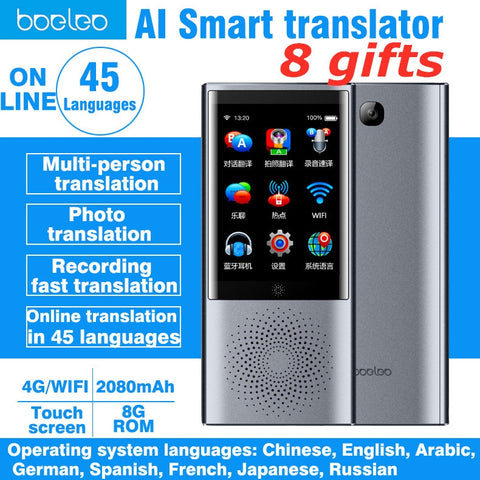 Two way AI voice translator With gift smart offline translator 4g WIFI Bluetooth Touch Screen Photo translation