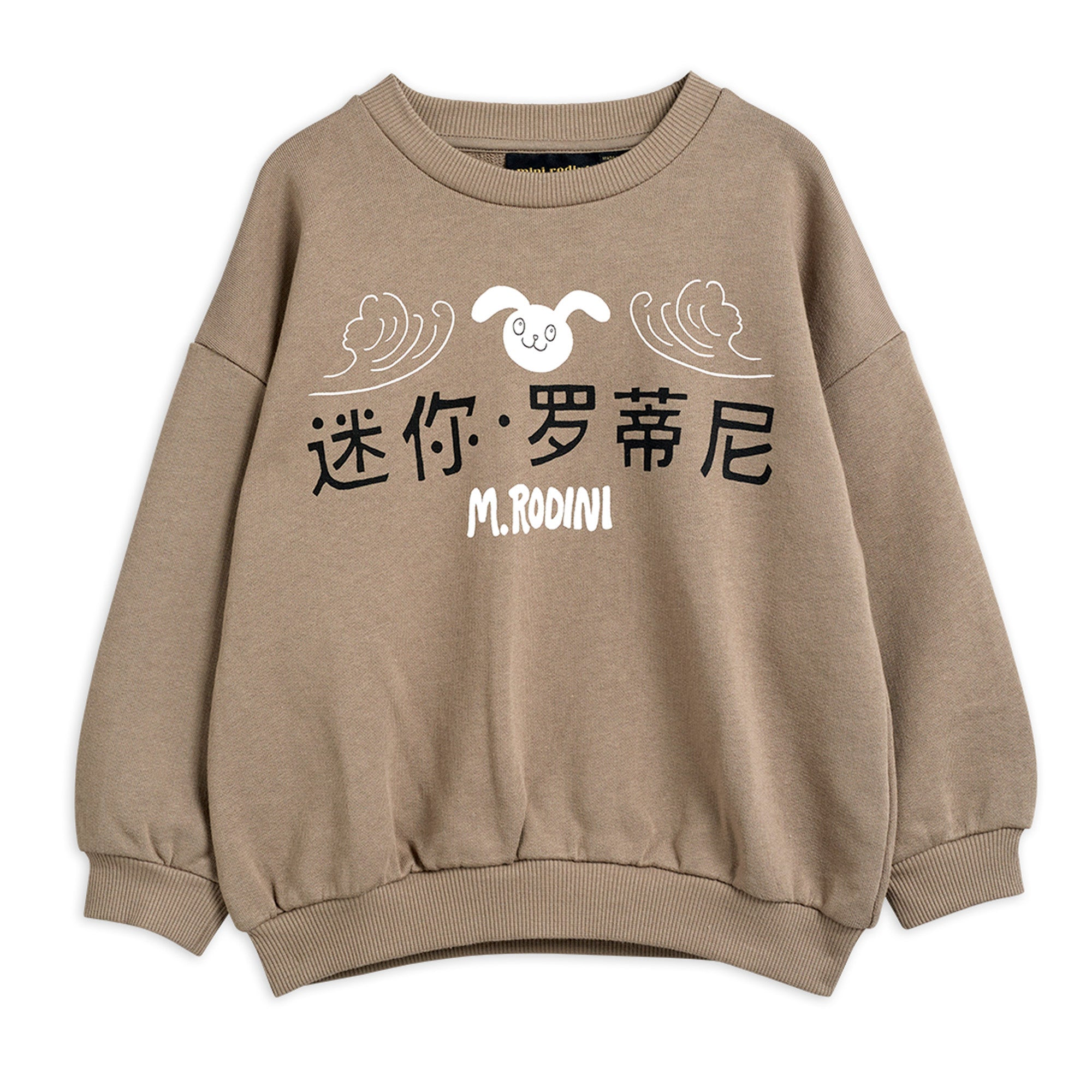 Rabbit Sweatshirt Grey