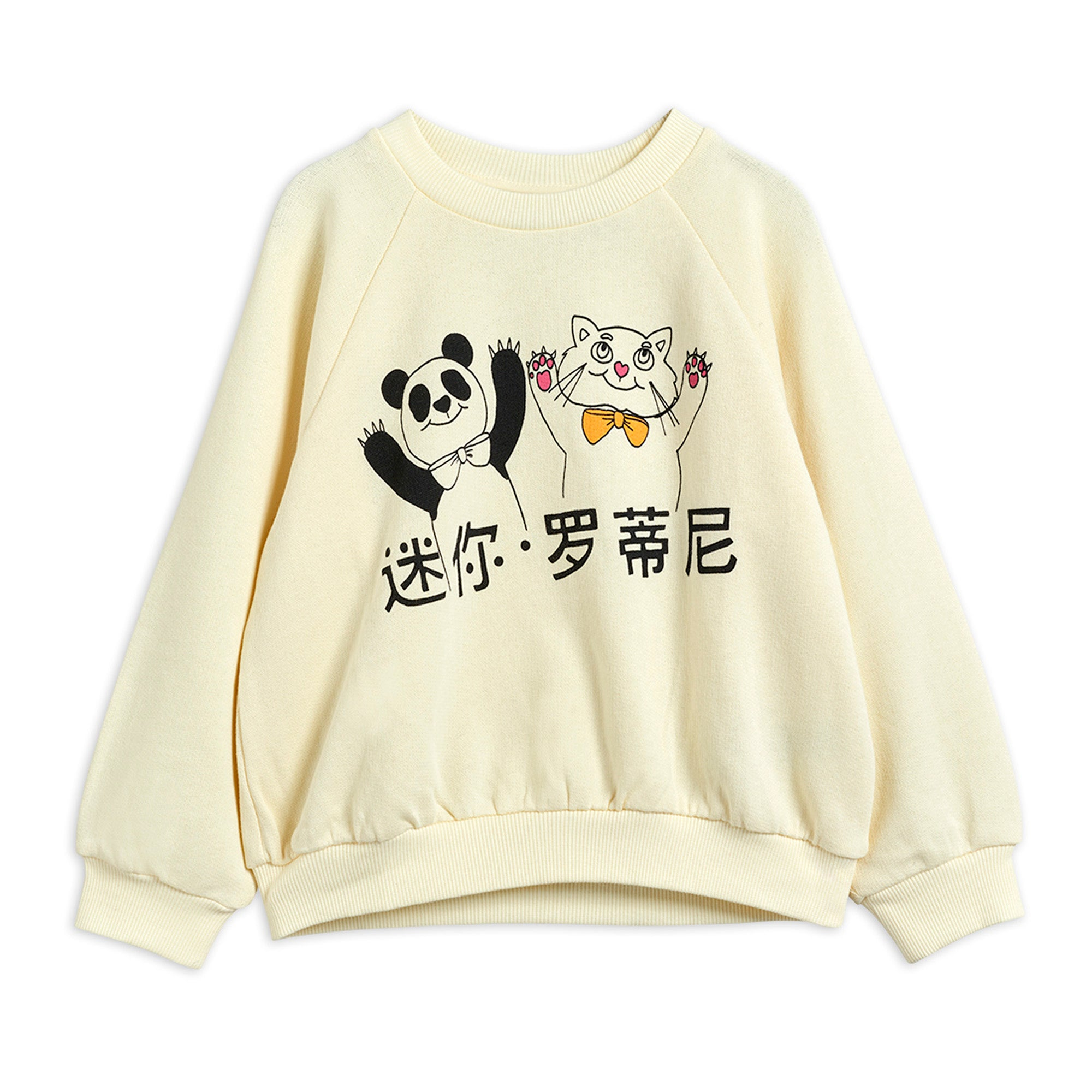 Mini Rodini Cat and Panda SP Sweatshirt Off White | Tiny People