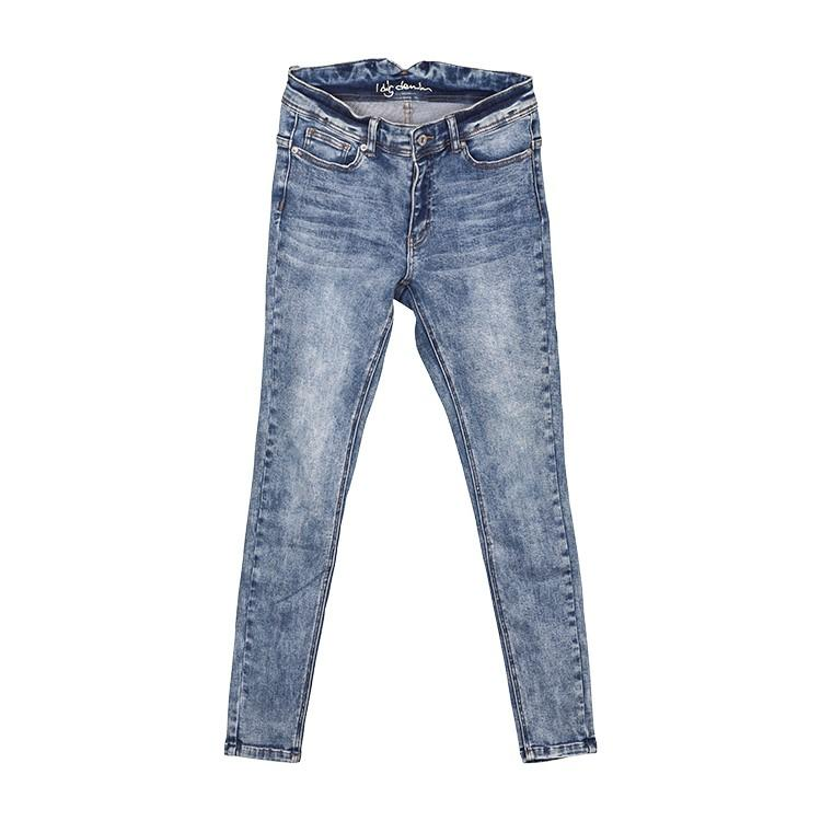 Women's Arizona Jeans Blue