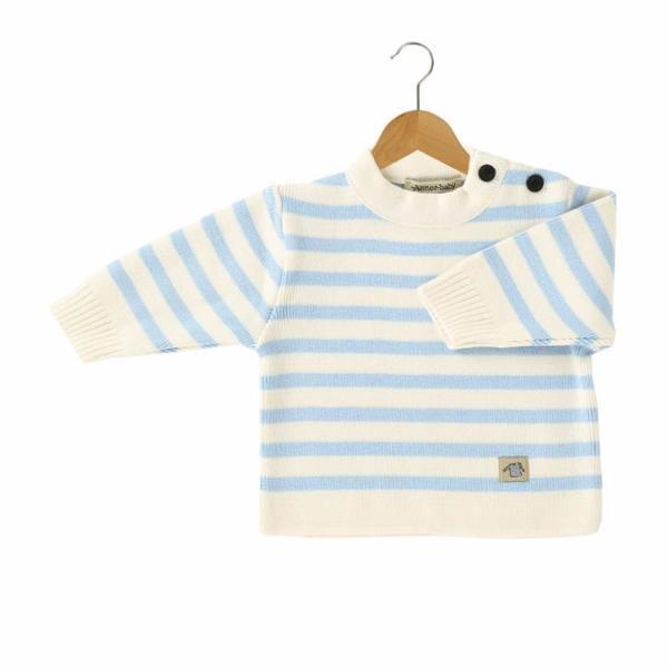 Baby Fisherman Jumper Pale Blue Stripe