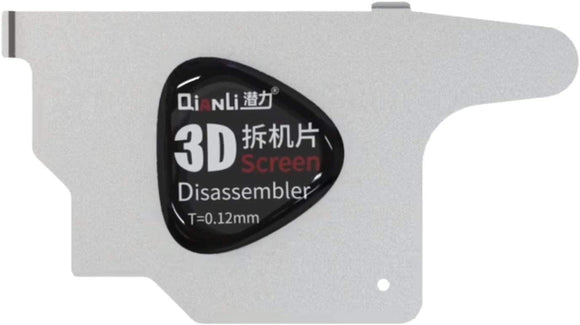 QianLi Prying Tool - 3D Screen Disassembler