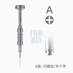 Qianli Ithor - Screwdriver Abcde (Full Kit Edition)