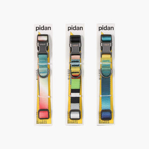 Pidan-Dog-Collar-gradient-dog-collar-soft-dog-collar-for-small-and-big-dog