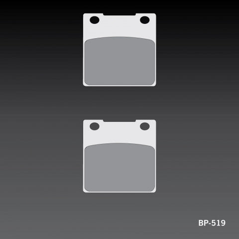 Renthal RC-1 Sports Brake Pad BP-519