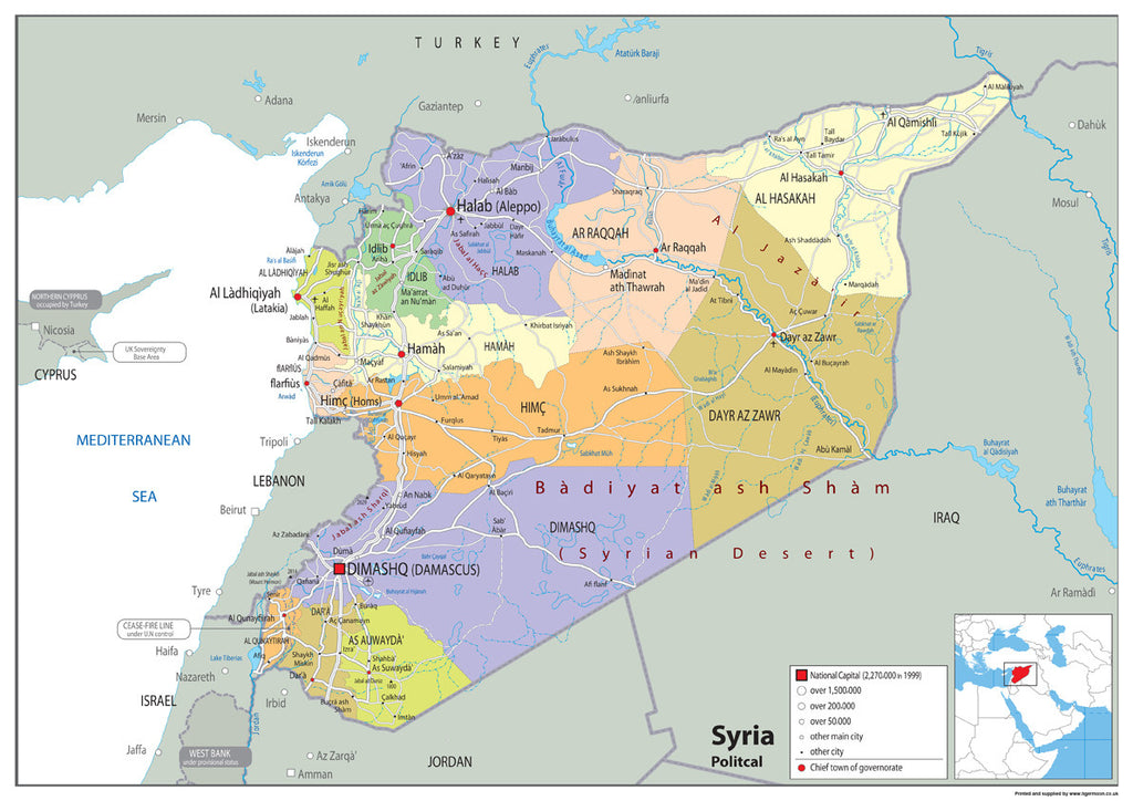 Syria political map i love maps syria political map gumiabroncs Images