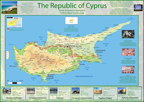 Illustrated Map of Cyprus
