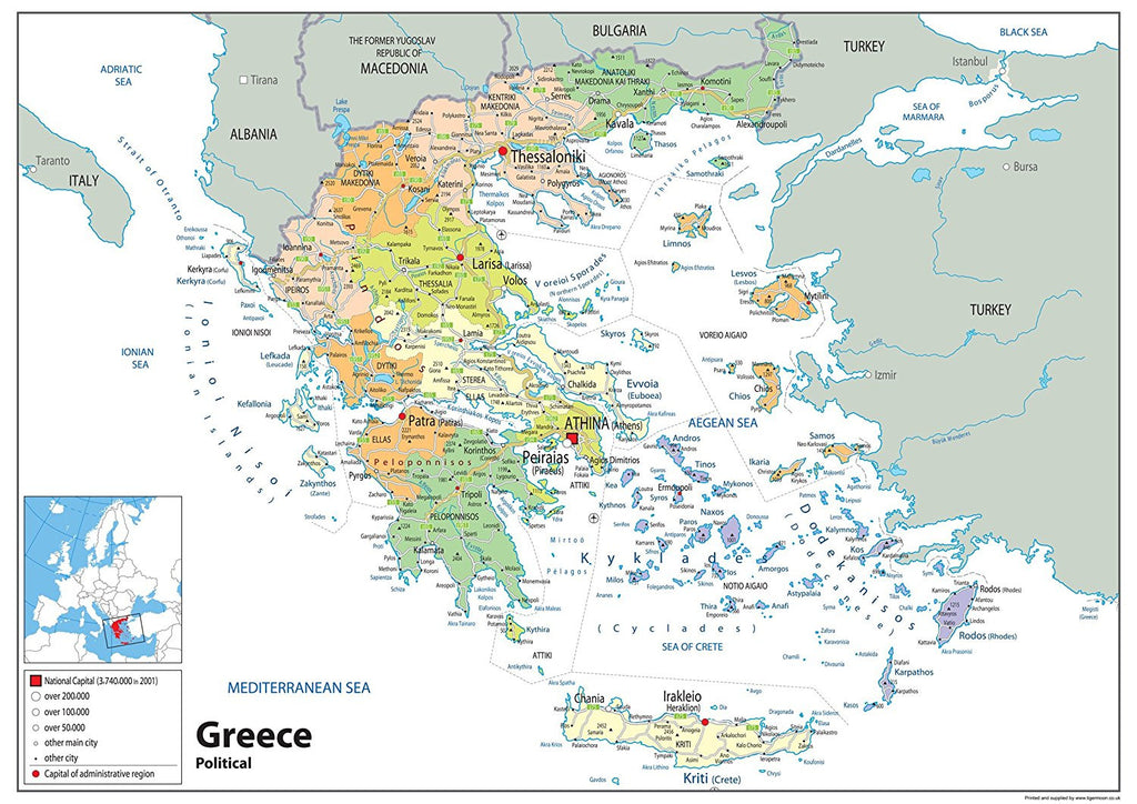 Greece Political Map I Love Maps