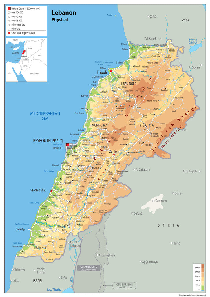 Lebanon Physical Map I Love Maps