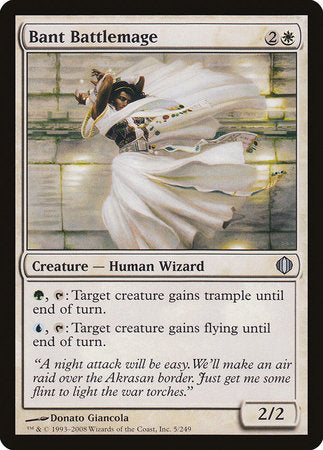 Bant Battlemage [Shards of Alara] | Eastridge Sports Cards & Games