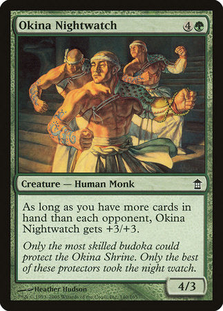 Okina Nightwatch [Saviors of Kamigawa] | Eastridge Sports Cards & Games