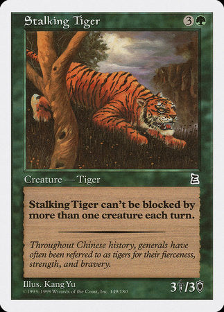 Stalking Tiger [Portal Three Kingdoms] | Eastridge Sports Cards & Games
