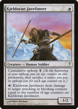 Kjeldoran Javelineer [Coldsnap] | Eastridge Sports Cards & Games
