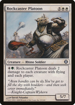 Rockcaster Platoon [Shards of Alara] | Eastridge Sports Cards & Games
