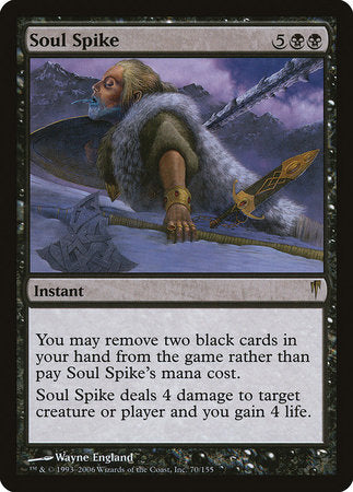 Soul Spike [Coldsnap] | Eastridge Sports Cards & Games