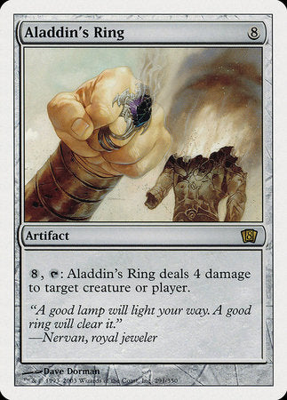 Aladdin's Ring [Eighth Edition] | Eastridge Sports Cards & Games