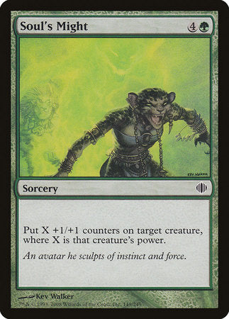 Soul's Might [Shards of Alara] | Eastridge Sports Cards & Games