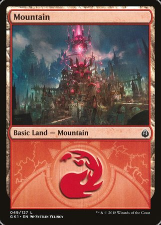 Mountain (49) [GRN Guild Kit] | Eastridge Sports Cards & Games