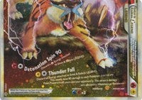 Entei and Raikou Legend (bottom) [Unleashed] | Eastridge Sports Cards & Games