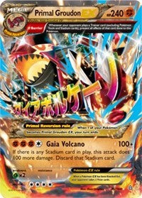 Primal Groudon EX (Omega) [XY - Primal Clash] | Eastridge Sports Cards & Games