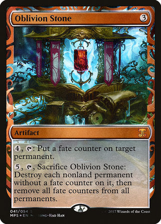 Oblivion Stone [Kaladesh Inventions] | Eastridge Sports Cards & Games