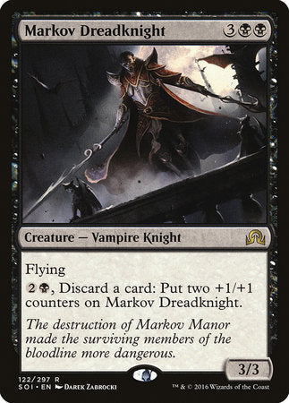 Markov Dreadknight [Shadows over Innistrad] | Eastridge Sports Cards & Games