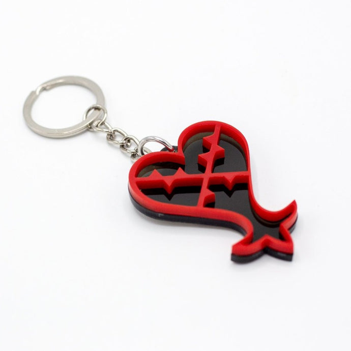 Heartless Sigil Keychain