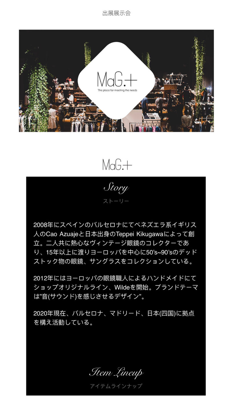 Mag_preview Magazine Japon.