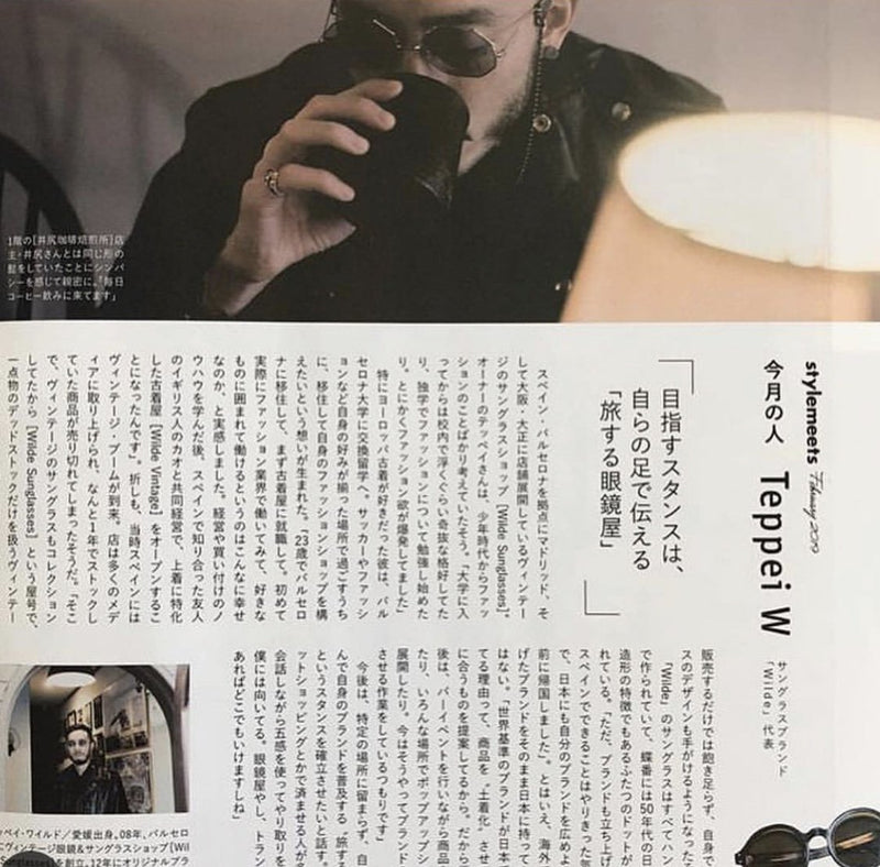 Interview Meets Magazine, Japon