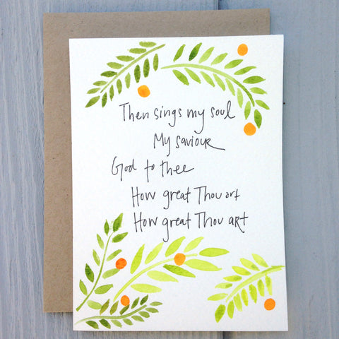 "Easter handmade card - ""how great"" hymn"