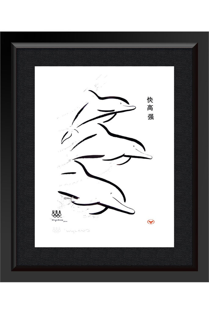Chinese Brush Strokes