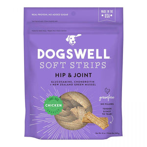 Dogswell Soft Strips Hip & Joint Dog Treats - Chicken-Dog Treat-The Classic Pooch