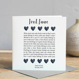 Song Lyrics Card - First Dance