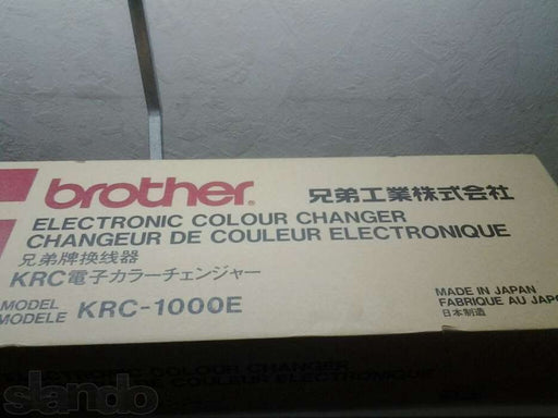 BROTHER KNITTING MACHINE AUTOMATIC COLOUR CHANGER KRC 1000E - machine4u - 1