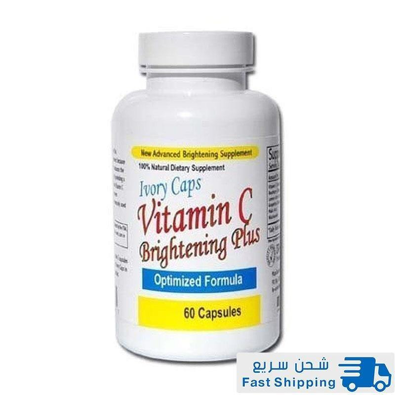 كبسولات فيتامين سي لوفري كابس 60 قرص | Vitamin C Brightening Plus Pills Optimized Formula 60 Caps | Ivory Caps
