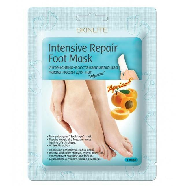 قناع القدم بالخوخ - 2 قطع | SKINLITE Intensive Repair Foot Mask - DarBeauty