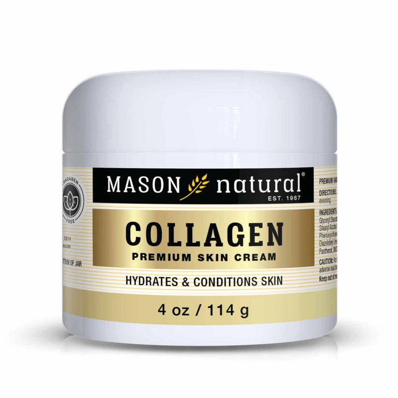 كريم الكولاجين 57ج | Collagen Beauty Cream - sooqaman