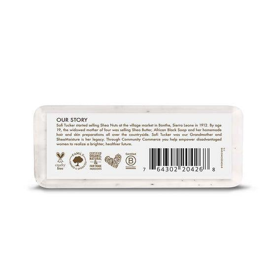 صابون الشيا الطبيعي 230g | Virgin Coconut Oil Shea Butter Soap | Shea Moisture