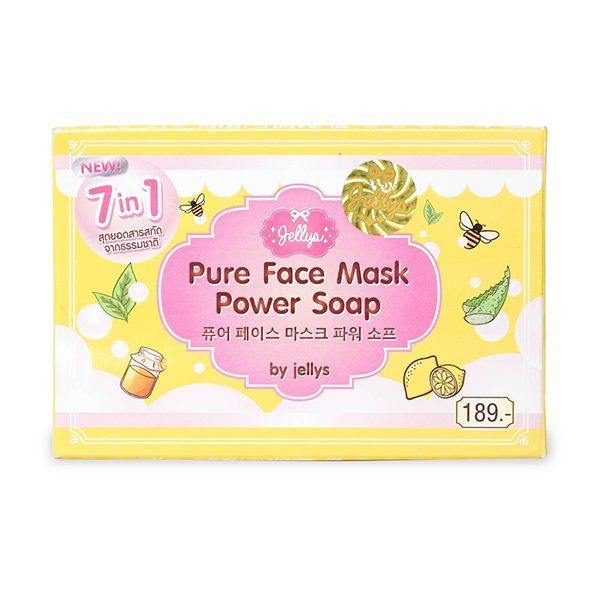 صابون بيور فايس ماسك 189ج | Pure Face Mask Power Soap 189g - sooqaman