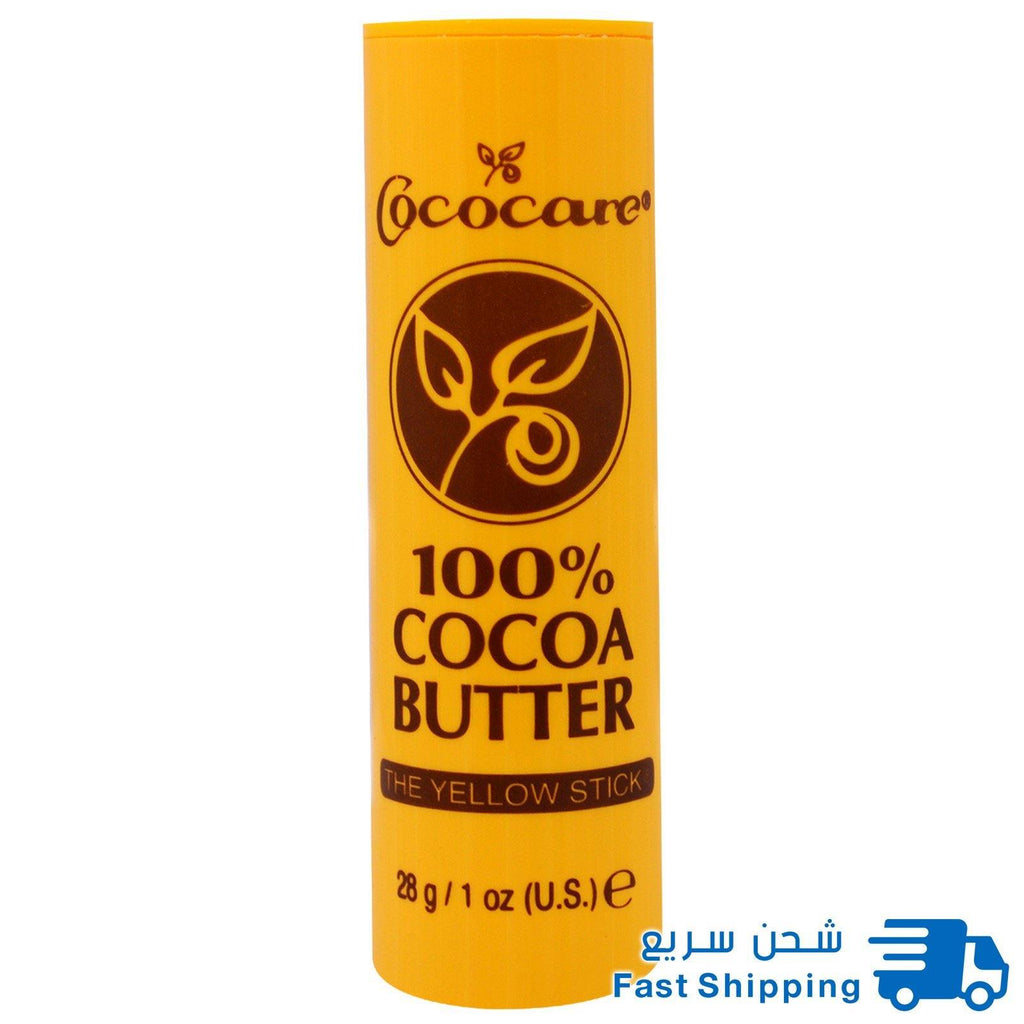 زبدة الكاكاو نقية 100 28G | Cocoa Butter 100%, The Yellow Stick 28G - sooqaman