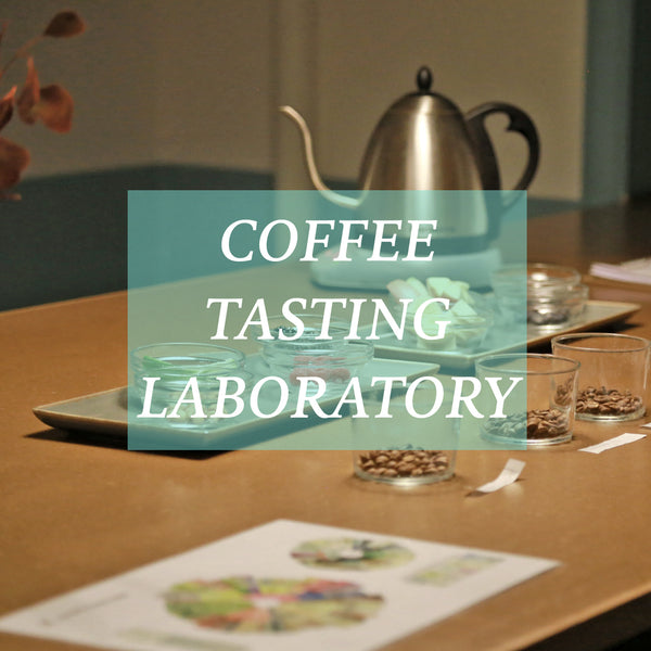 Coffee Tasting Laboratory