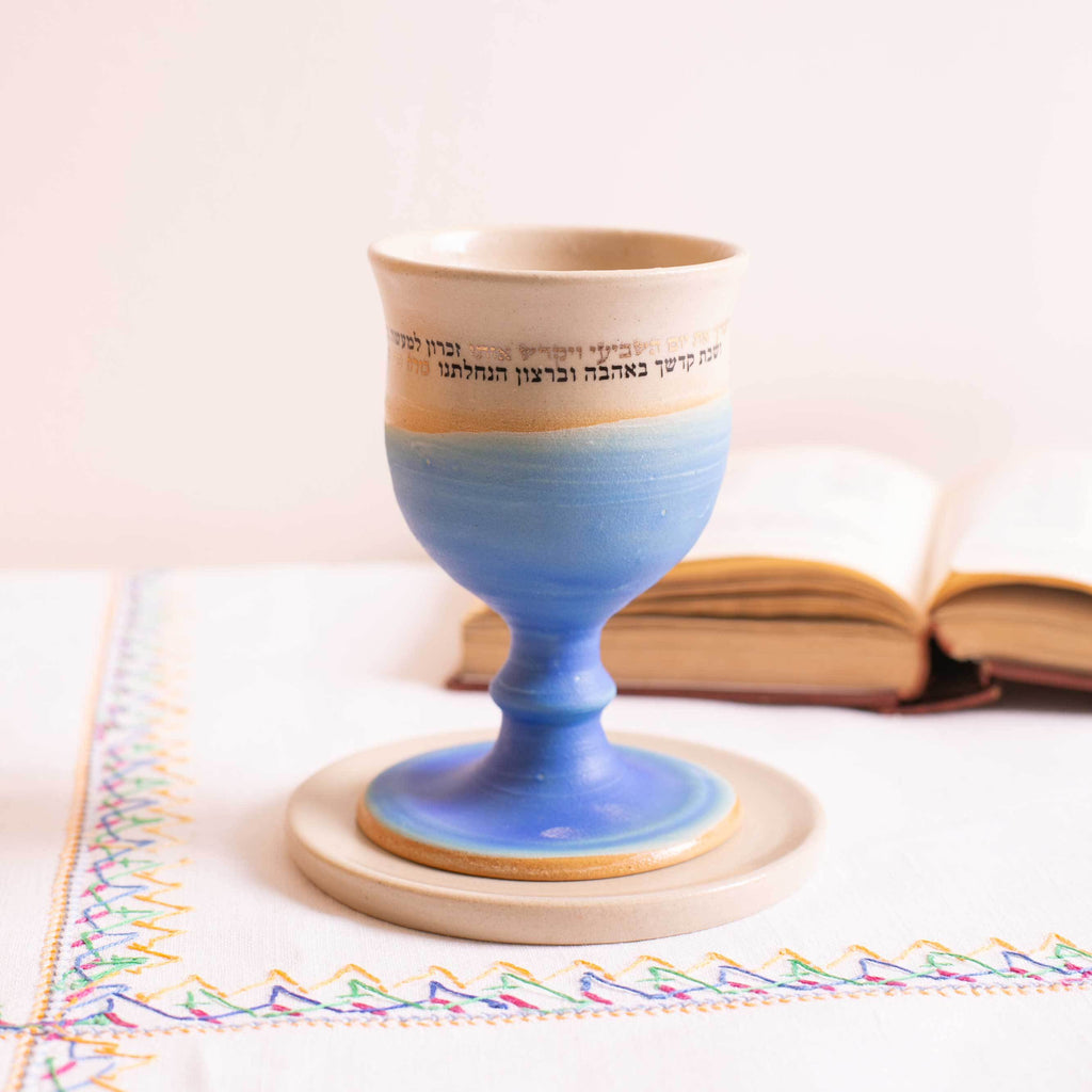 Kiddush Cups Collection
