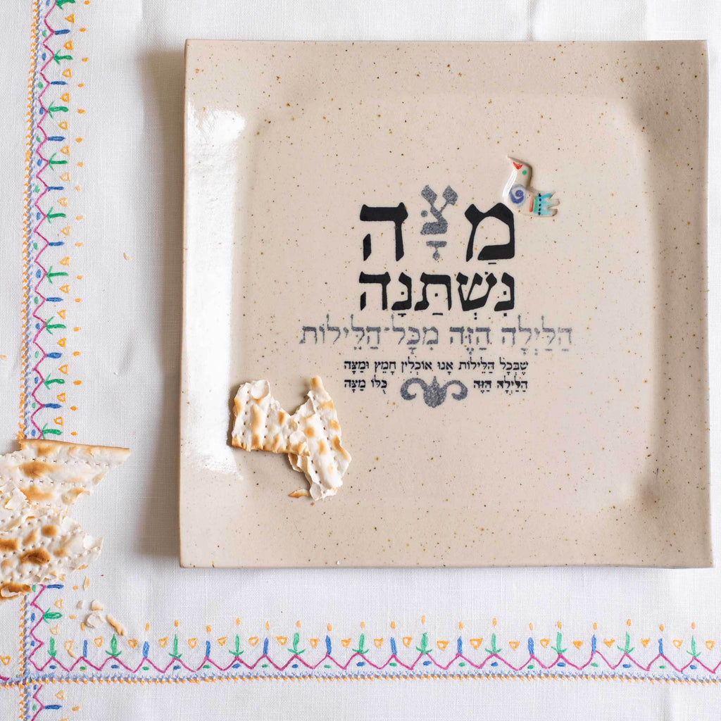 Passover Matzah Plate Collection