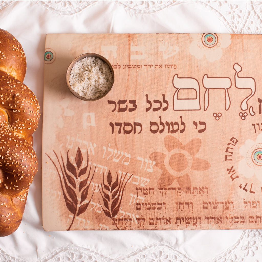 Challah Plates Collection