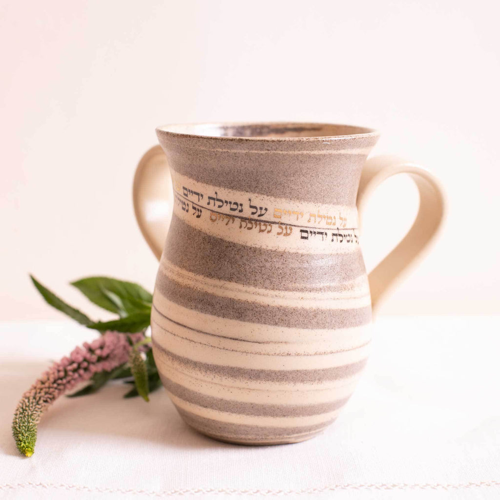 Natlah Wash Cups Collection