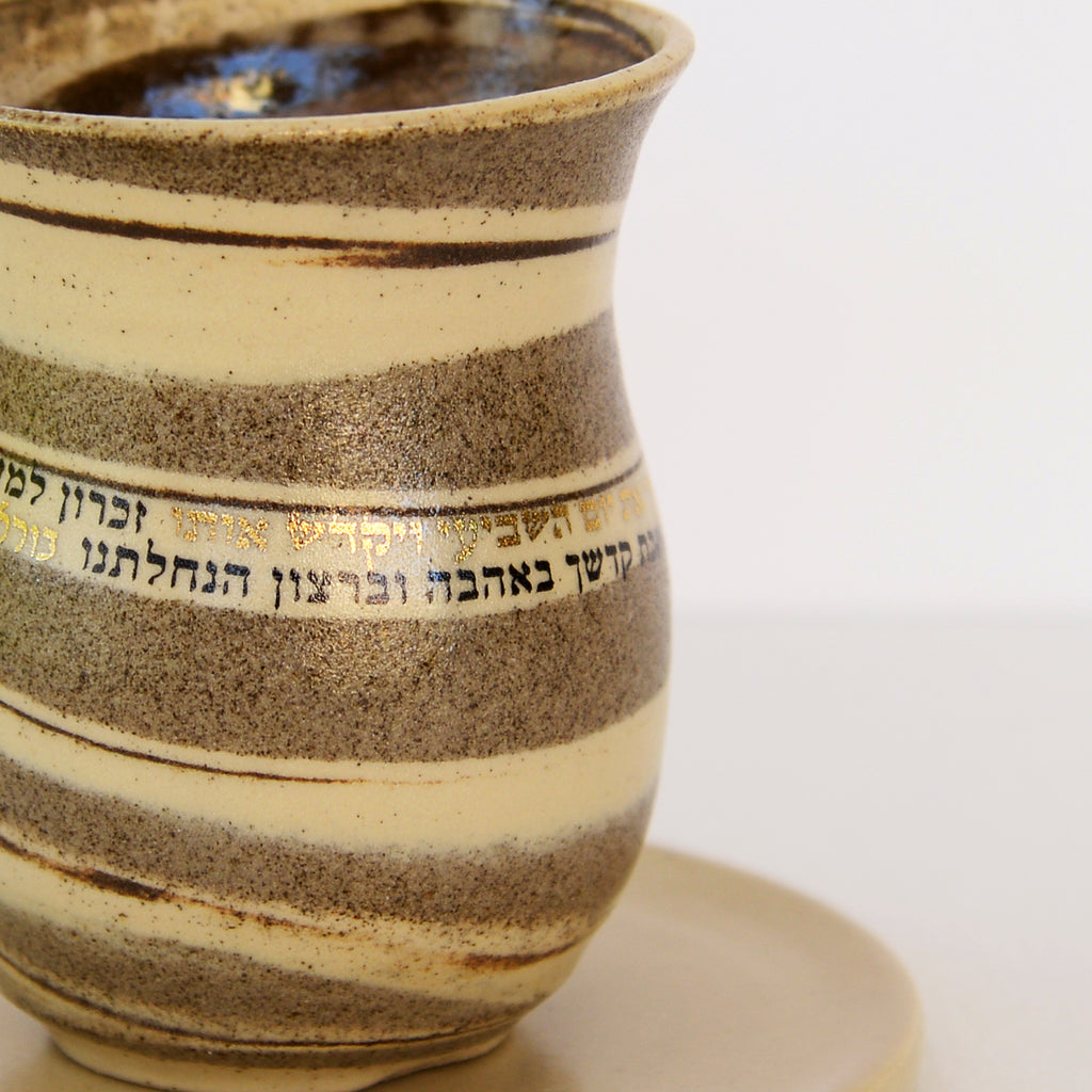 Kiddush Cup - Stemless - Duet Décor