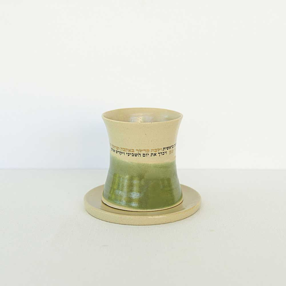 Kiddush Cup - stemless - ARAVA - Green