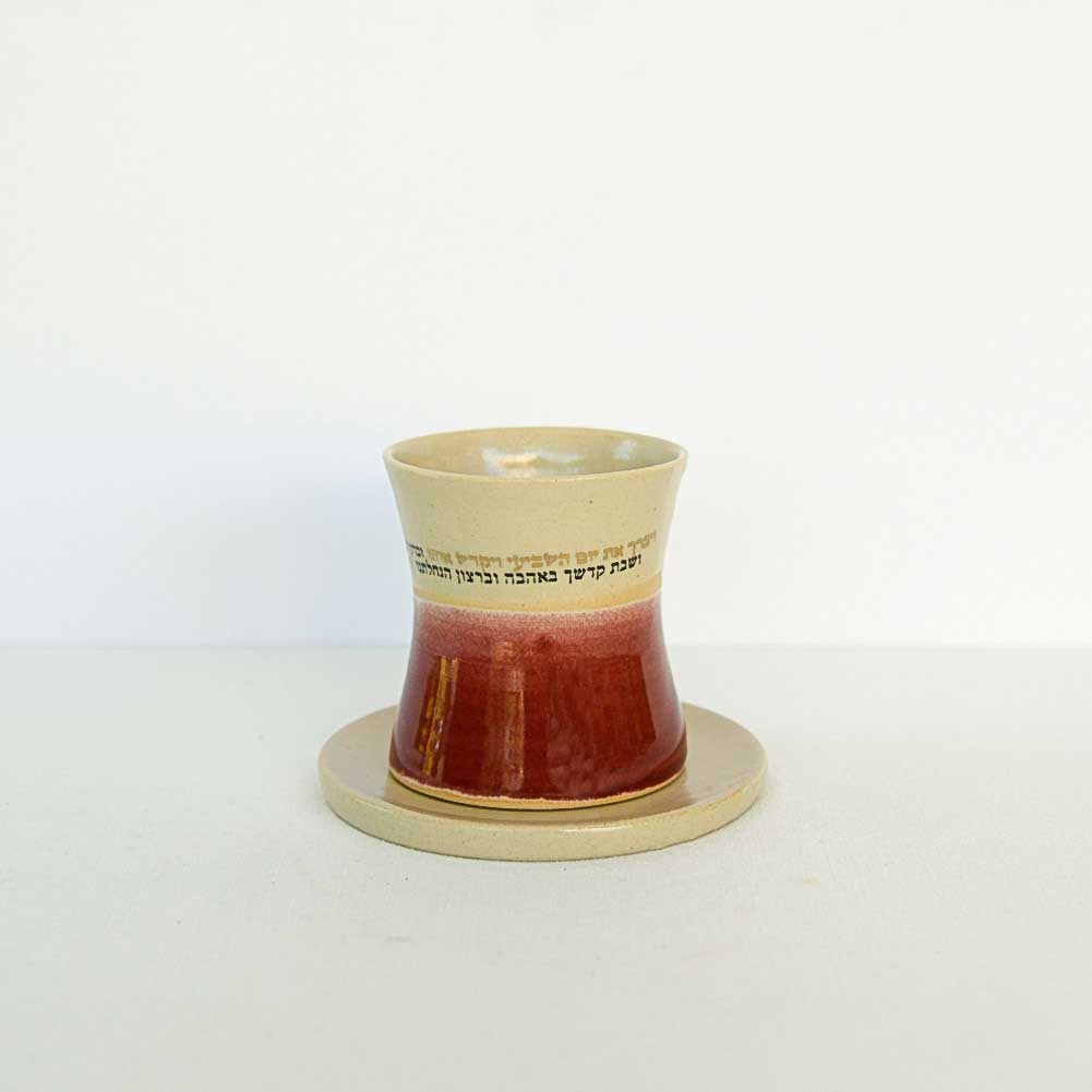 Kiddush Cup - stemless - ARAVA - Purple