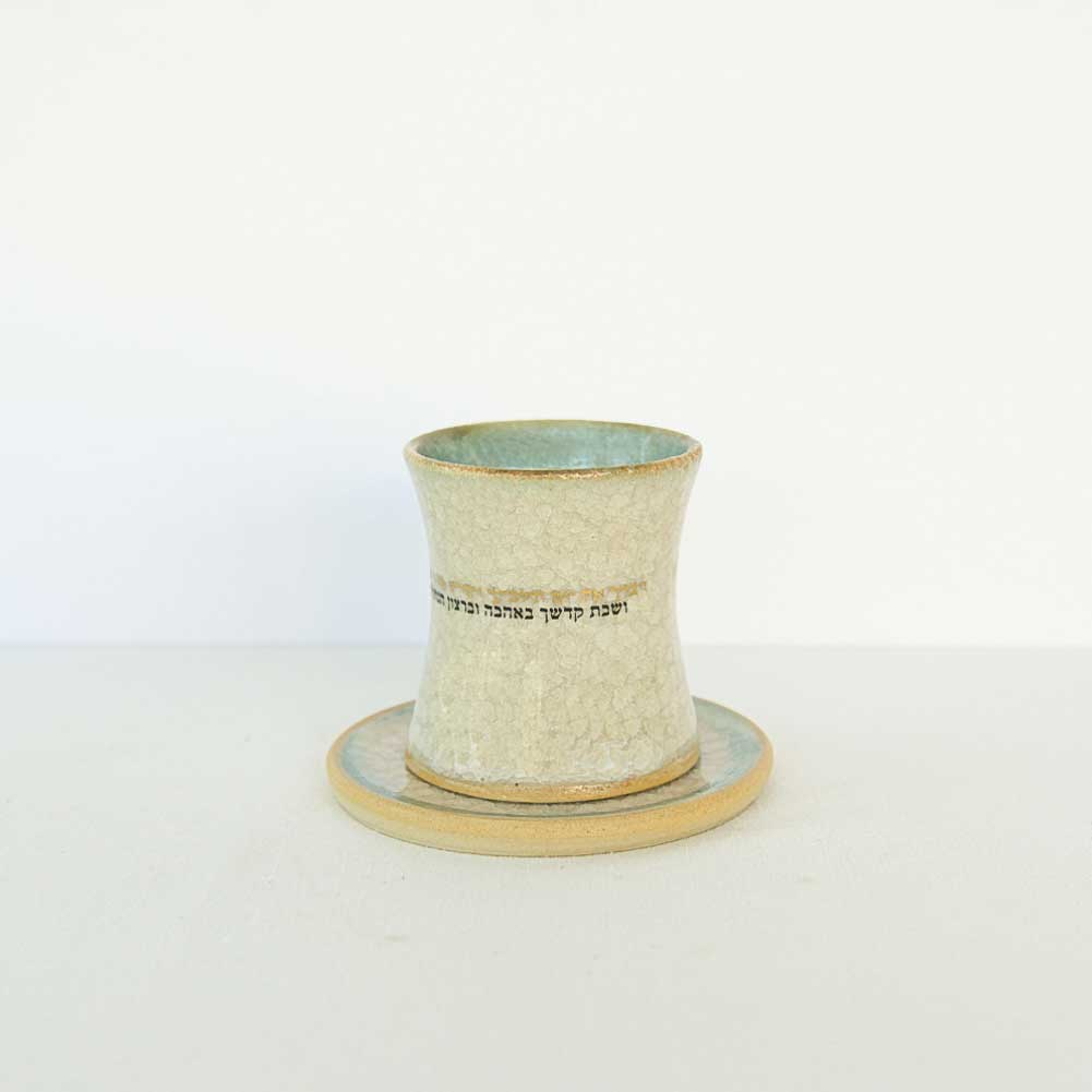 Kiddush Cup - Stemless - Sparkling Décor